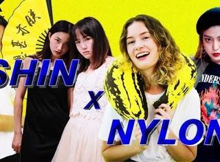 SHIN x NYLON膨胀点 年轻就是不能被定义!