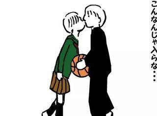 日推超甜漫画小故事合集,看完想恋爱了!