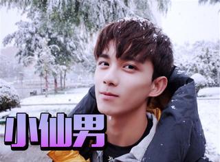 """吴磊拍戏遇初雪,这是要成为""""国民初恋""""的节奏啊!"""