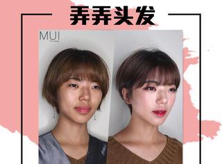 找对了发型+会化妆,对于颜值的提升堪比换头术!