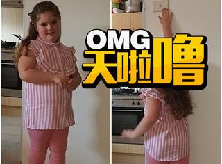 2岁乳房发育,4岁来月经,这个5岁女孩经历了可怕的一切