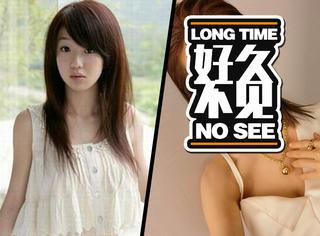 还记得唱《爱的抱抱》的郭书瑶吗?她现在变这样啦!