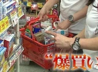 马桶盖、电饭煲失宠!中国游客赴日游超爱买这个东西……