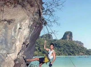 窦骁什么时候成了攀岩高手?这块鲜肉也是real硬!