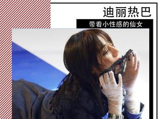 泪痣+空气刘海+白皙皮肤,热巴真是浑身都散发着性感的仙女