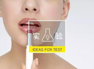 100块以内最值得买的护唇膏,我们亲测了10支帮你找到了好用又便宜的那一支
