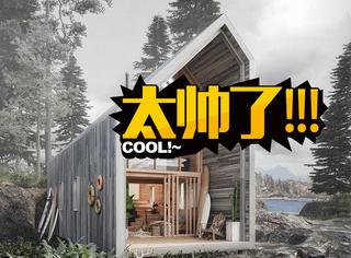 房价好贵?亲自设计大自然住宅,内装豪华价格还超便宜!