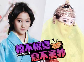 迪丽热巴、关晓彤合作过《班淑传奇》?同样造型你看谁更美?