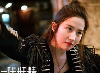 """群妖亮相!""""神仙姐姐""""刘亦菲再演白狐,《二代妖精》能否助她翻身?"""