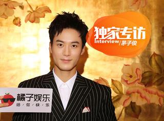 专访茅子俊:娱乐圈生存看机遇