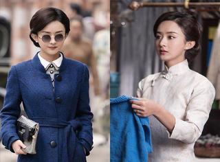白天阔太太,晚上情报员,动作谍战片《密战》赵丽颖演绎双面间谍