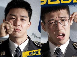 姜河那+朴叙俊在这部讲热血警察的电影中,两人全都脱光了!