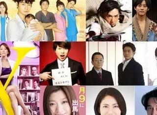 拯救剧荒!盘点2017年最受期待的十部秋季日剧