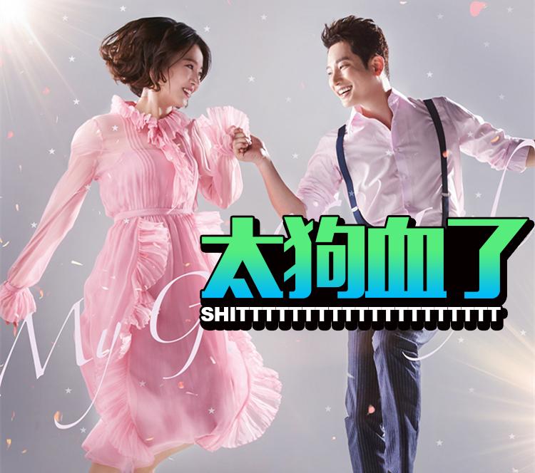 韩国收视第一、豆瓣评分8.1,这部韩剧保证让你追到停不下来