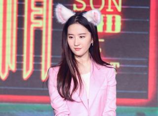 """《二代妖精》发布会,刘亦菲妖设""""崩塌"""",谁来拯救这个有毒的剧组!"""