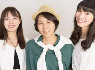 日本校花评选中国留学生夺冠,岛国网友沸腾了……