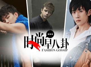 """易烊千玺新发型登上《时装 L'OFFICIEL》十月刊!!""""解放鞋""""踏进时尚圈"""