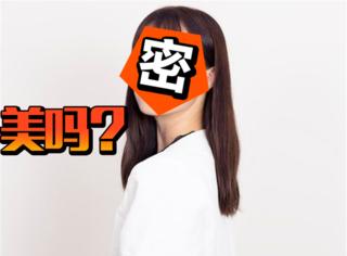 日本高校校花比赛第1名竟是中国妹纸,你们觉得这颜值咋样?