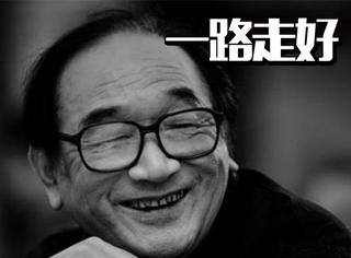 老艺术家严顺开今天去世,他是中国银幕上永远的阿Q