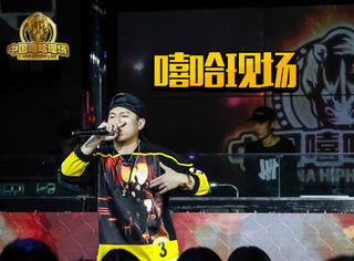 我与中国嘻哈现场的比赛舞台只有5米的距离,然后我燃了