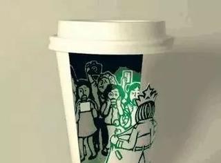 谁说博物馆里的才叫艺术?现在咖啡杯也满是艺术细胞~