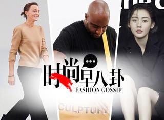 水原希子×水原佑果推出服装品牌Office Kiko!!!PUMA × RIHANNA全新推出三款鞋履!!!