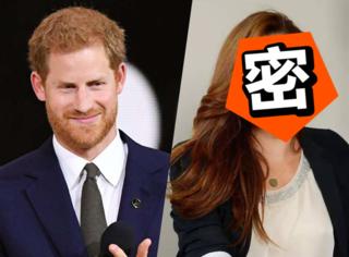 离过婚的36岁女明星?和哈里王子订婚的新任王妃来头不小啊!