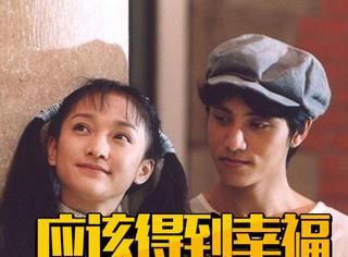 陈坤说:周公子,你要幸福,你应该拥有幸福