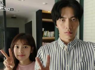 """被动下跪搞定岳父大人,这个房东房客""""超速""""结婚的韩剧有毒!"""