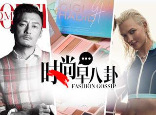 小kk演绎CFDA/Vogue年度新秀设计师大奖最终入围之作!!! 余文乐受邀登上《时装男士》年度增刊封面!!
