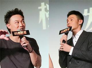 《卧底巨星》发布会,李荣浩迷上陈奕迅,相爱相杀擦出浓浓火花!