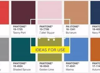 秋冬穿衣不踩雷,Pantone最新10大流行色告诉你哪些颜色最时髦