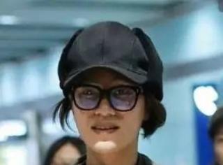这张撞脸半个娱乐圈女星的机场照,你能认出他是谁吗?