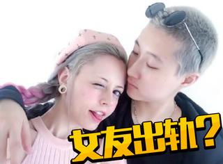 吴卓林女友被曝劈腿前男友?网友担心:小龙女不会被骗了吧