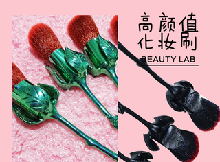 化妆刷界的杠把子又出新花样了,黑玫瑰限定套装超酷炫!