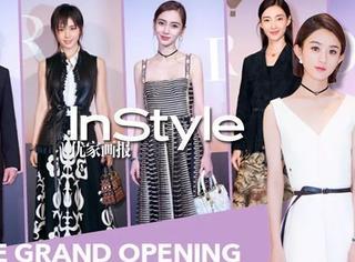 赵丽颖杨颖都来了,教你如何在Dior新店高级摆拍!