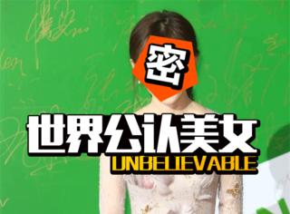 南韩评选世界中心TOP1,胜过章子怡范冰冰的中国美女竟是她!