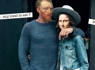 我来到你的城市,你却连口肉都不给我吃?