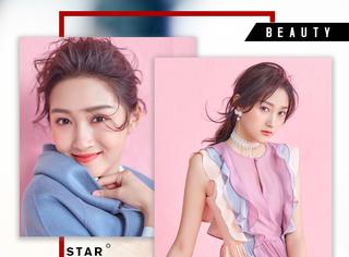 关晓彤公开恋情后首登杂志封面,果然满屏都是恋爱的颜色啊!
