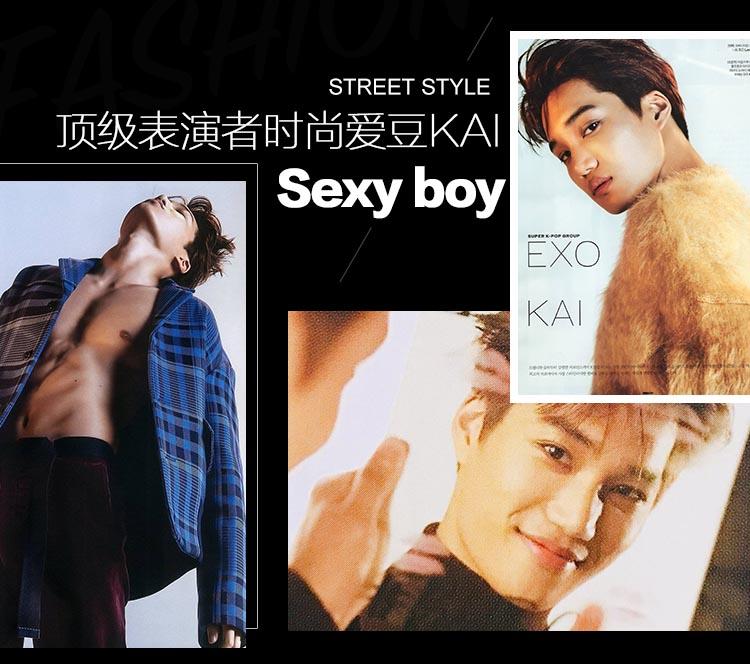 演绎出自己独有味道的Sexy boy,最时尚的爱豆金钟仁