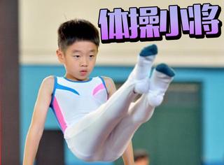子承父业厉害了,萌娃杨阳洋都开始亮相体操赛场了