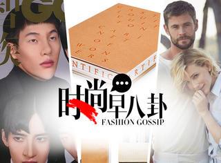 张艺兴成为雷朋大中华区首位品牌代言人!!!《雷神3》锤哥与大反派凯特·布兰切特同登上《Vogue》封面!!