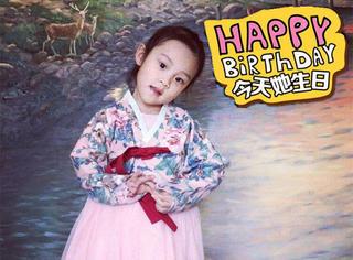 甜馨:综艺一姐,也是中国最小的追星扛把子