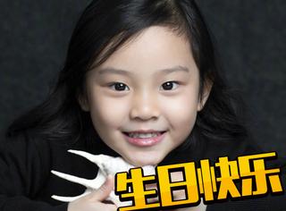 贾乃亮晒照庆祝甜馨生日,5岁的小姑娘越来越有明星范儿了...
