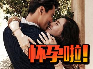 秋瓷炫确认已怀孕2个月,为养胎退出新剧拍摄