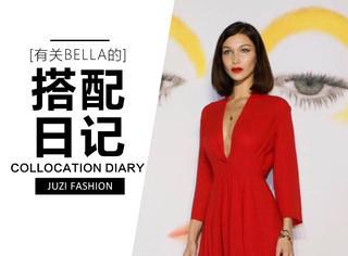 Bella一身红装出席活动,超低深V大秀性感搭配极简短发酷似精致蜡像~