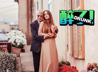 俄罗斯一对相差60岁的爷孙恋,竟然还是女追男