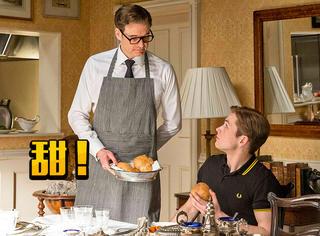 科林叔系着围裙,和蛋蛋共进早餐的场景,光想一想就觉得有点甜!