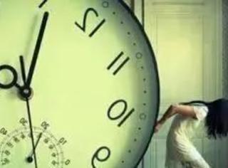 这3条伪时间管理方法,90%的职场人都还在用