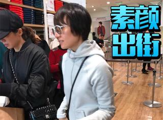 网友偶遇袁泉素颜逛街,太朴素了完全没有一点明星架子